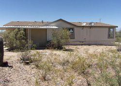S Three Wells Ct, Sahuarita AZ