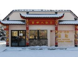 Foreclosure - E Tudor Rd - Anchorage, AK