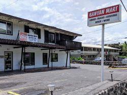 Alii Dr # 132, Kailua Kona HI