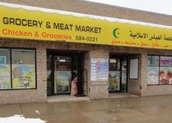 W Warren Ave, Dearborn MI