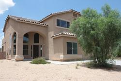 S Alexandrite Ave, Tucson AZ